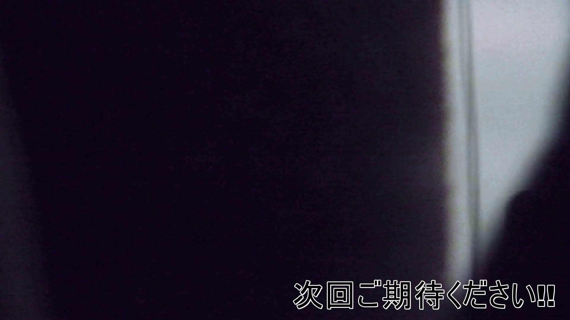 世界の射窓から vol.9 お姉さん  84PIX 19