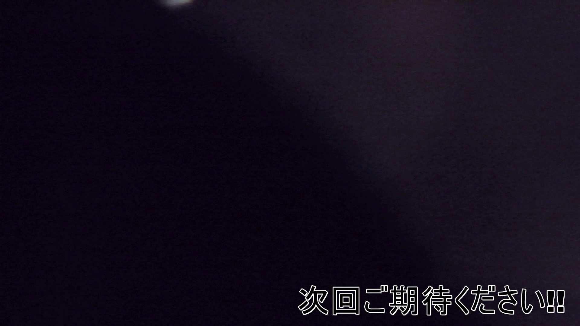 世界の射窓から vol.9 お姉さん  84PIX 22