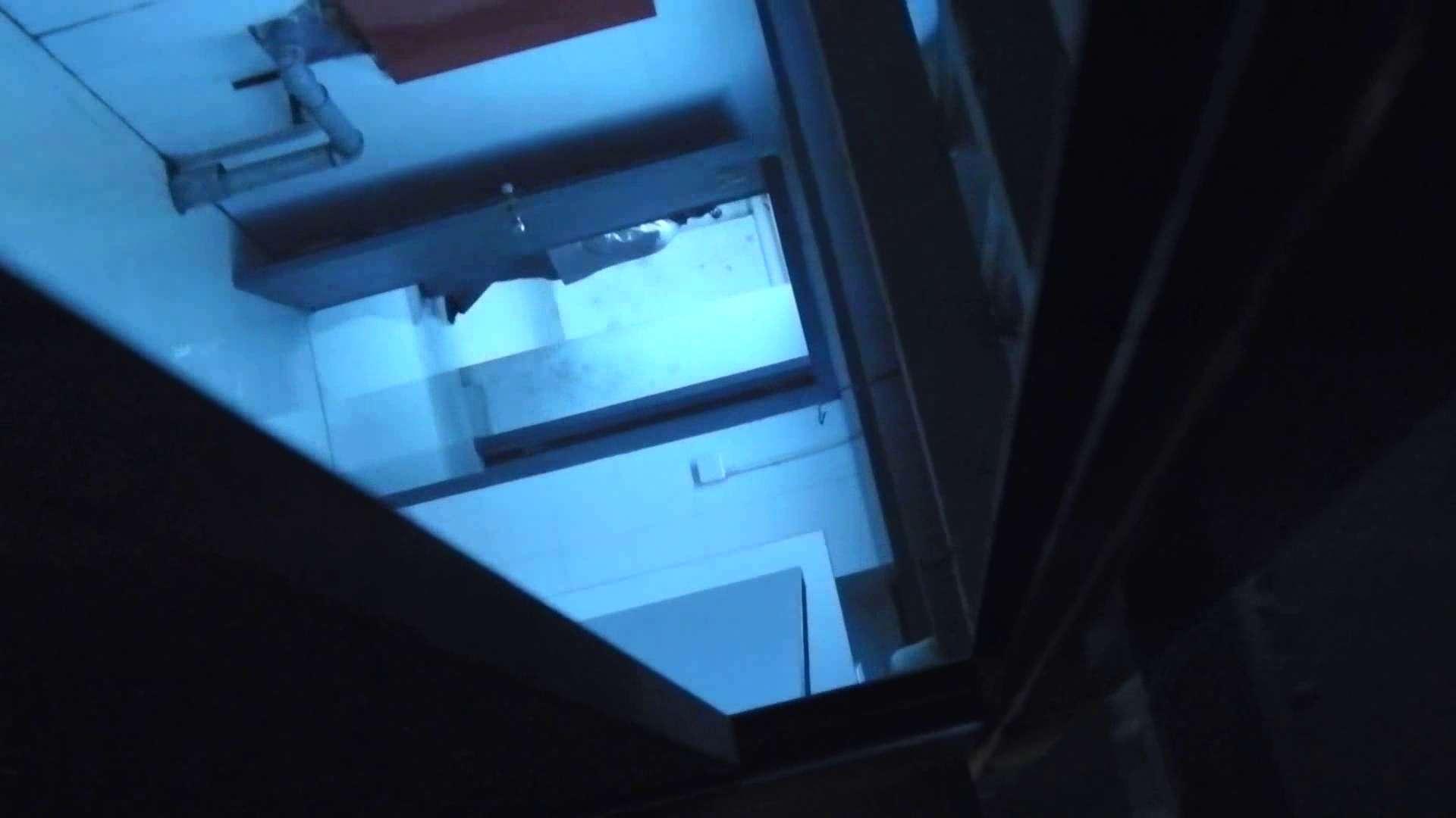世界の射窓から vol.37 洗面所  68PIX 14