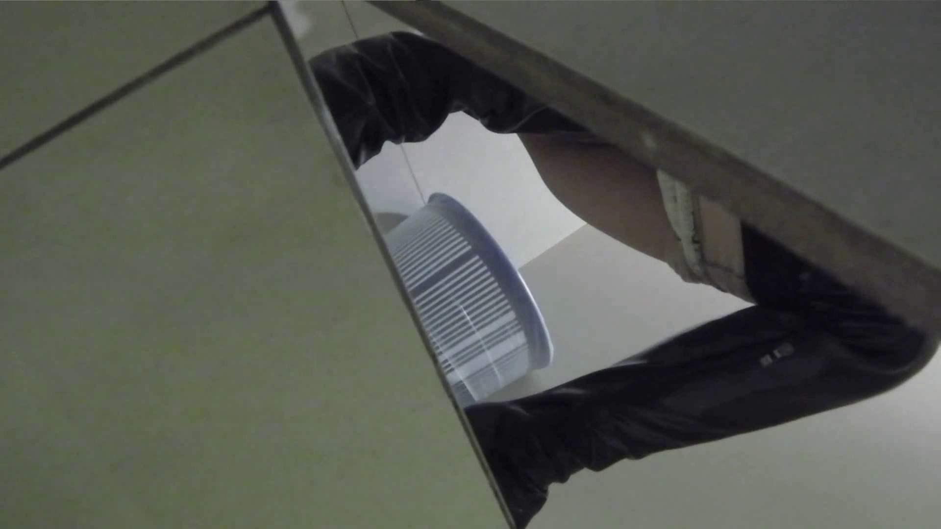 世界の射窓から vol.37 洗面所  68PIX 43