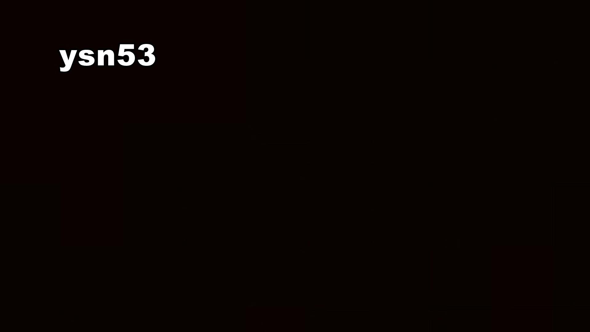 世界の射窓から vol.53 Yellowさん 丸見え  50PIX 6