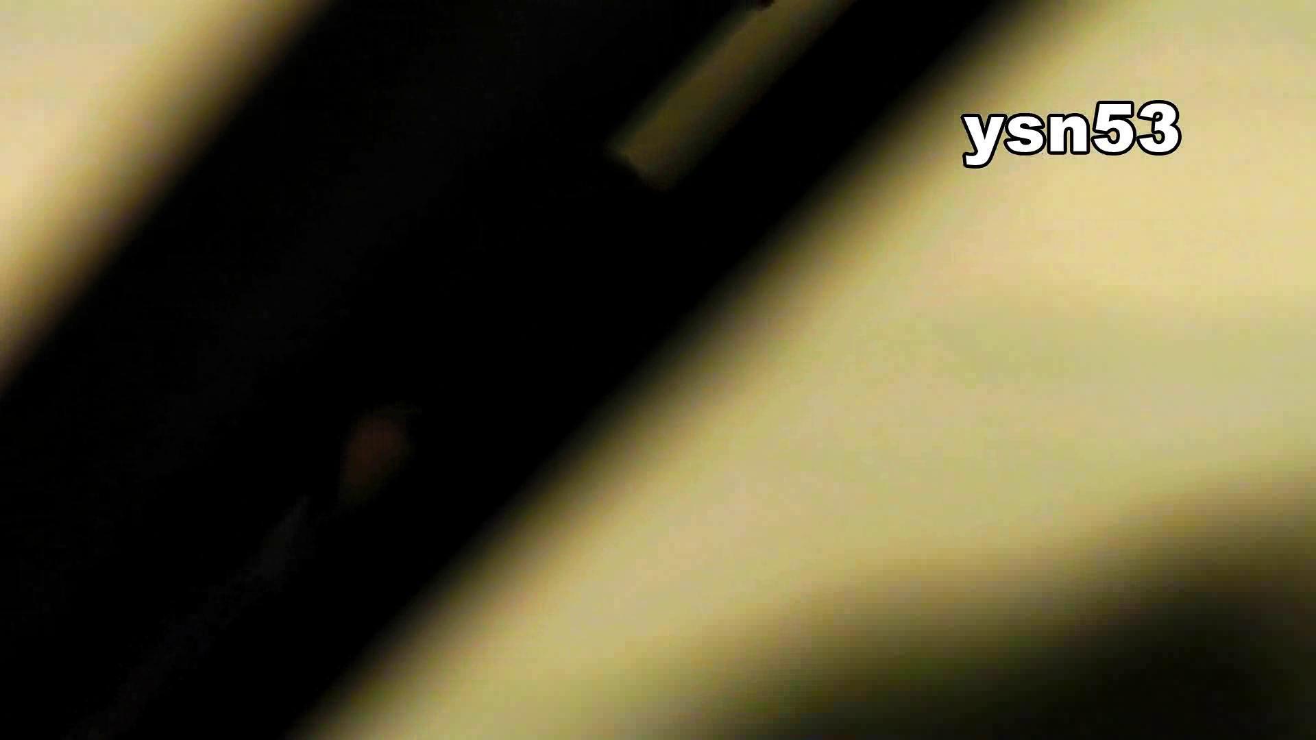 世界の射窓から vol.53 Yellowさん 丸見え  50PIX 46