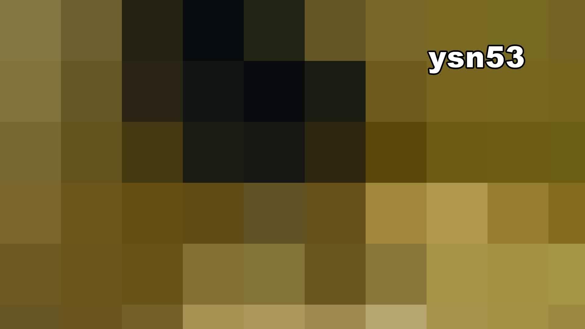 世界の射窓から vol.53 Yellowさん 丸見え  50PIX 49