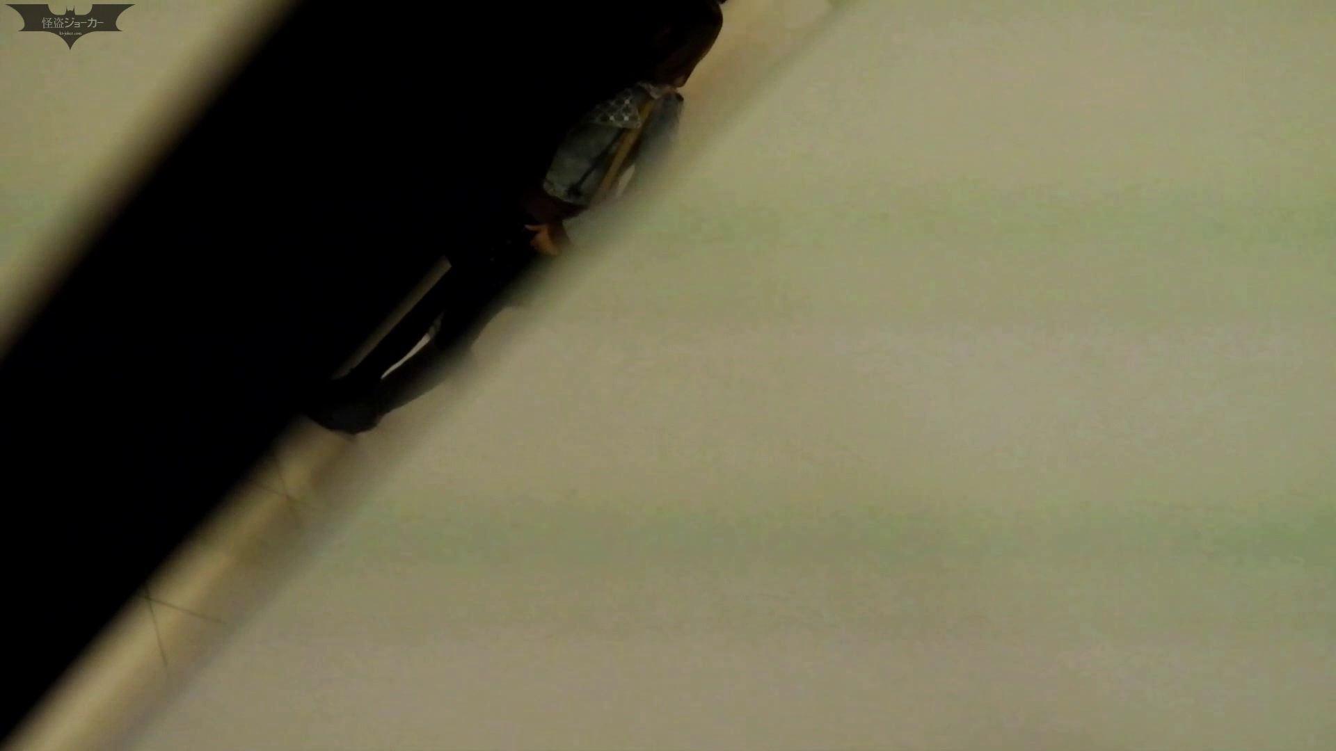 新世界の射窓 No63昔は新聞、今はタブレットなんですねぇ。 丸見え  53PIX 26