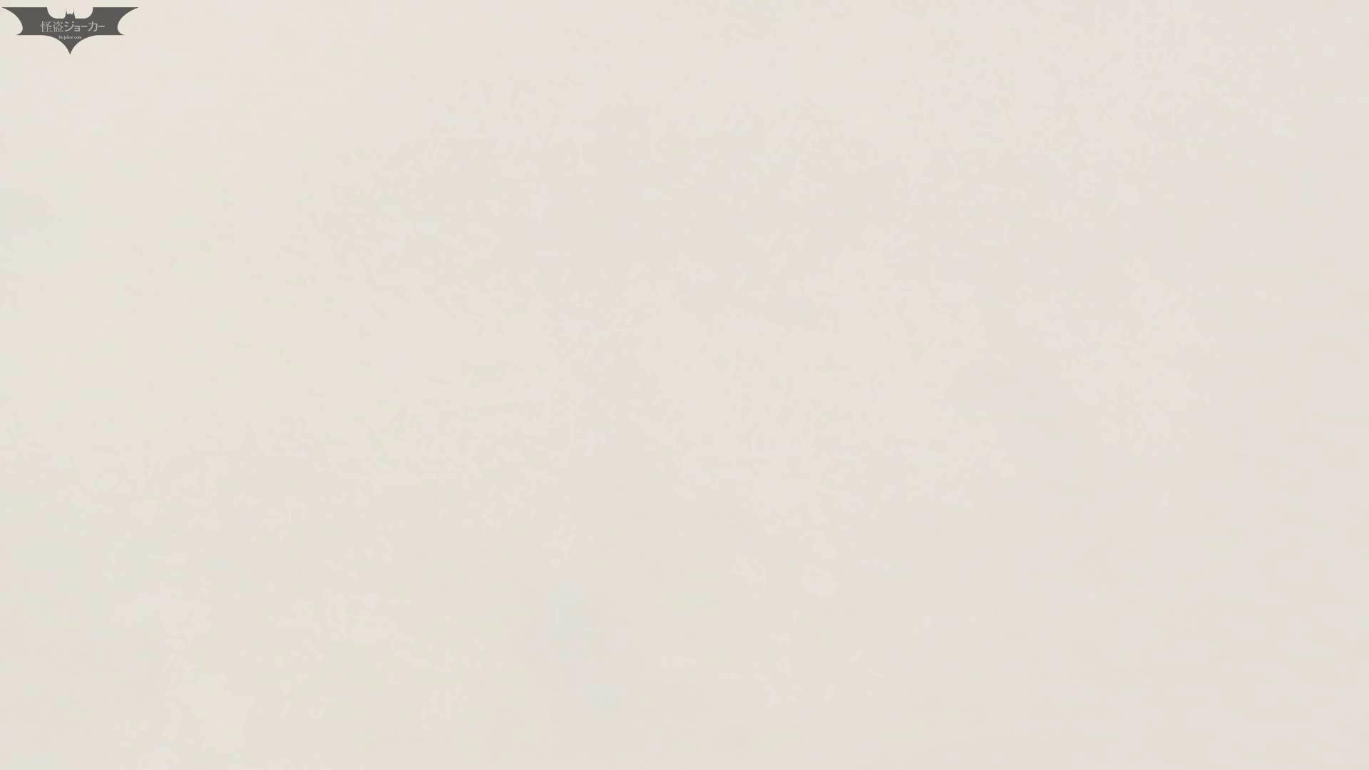 新世界の射窓 No66 一か月ぶりの復活,値下げ宣言!! 値下げ  84PIX 23