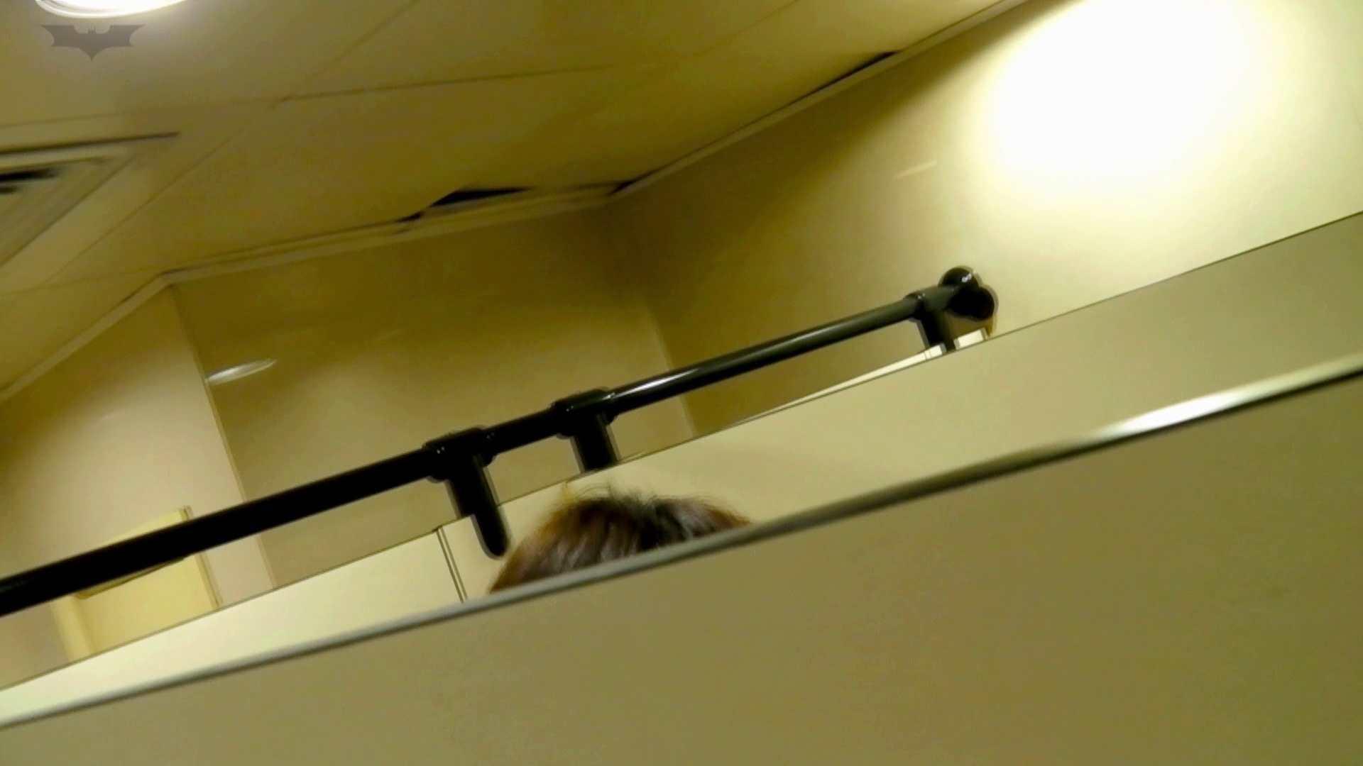 新世界の射窓 No72 モデル級なら個室から飛び出て追っかけます ギャル  75PIX 46