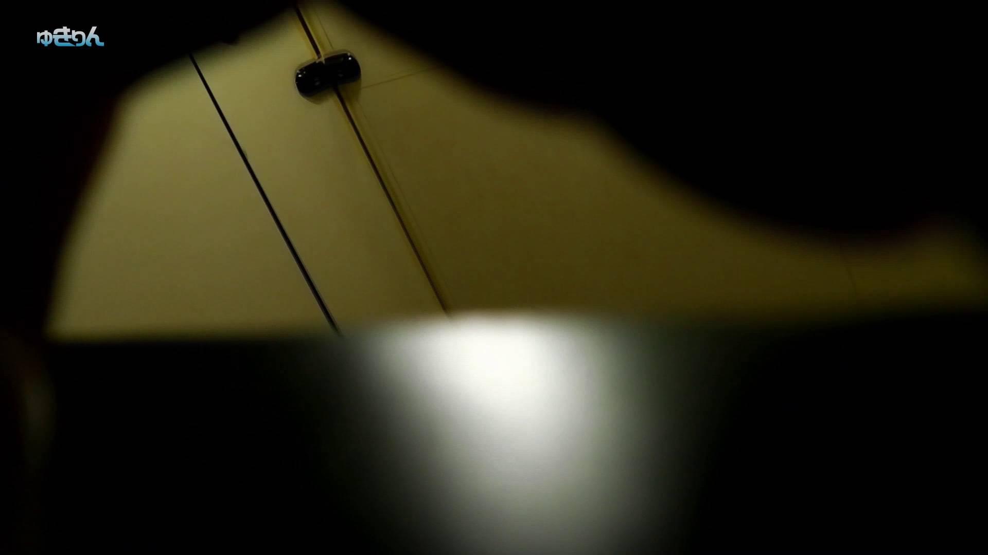新世界の射窓 No81 制月反さん登場!! ギャル  94PIX 67