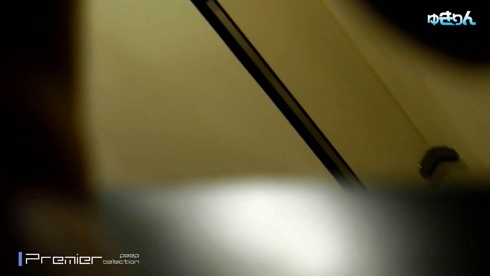 新世界の射窓 No98 キターッ特別に可愛い子の為、外まで粘着追い撮り!! 丸見え  107PIX 3