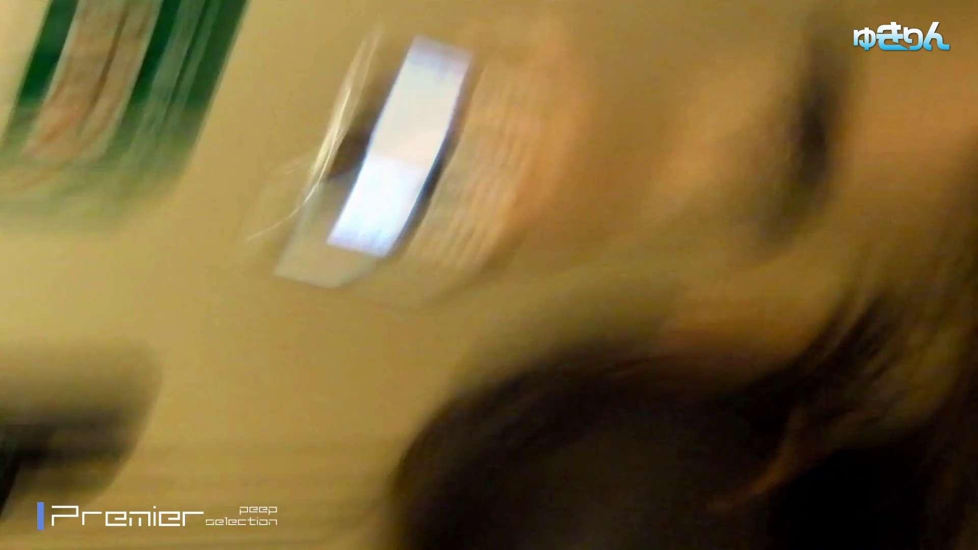 新世界の射窓 No98 キターッ特別に可愛い子の為、外まで粘着追い撮り!! 丸見え  107PIX 65