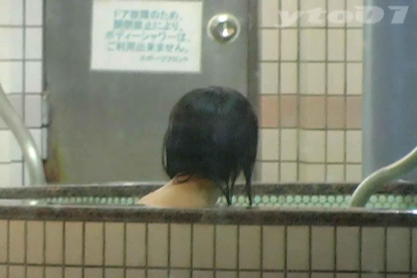 ▲復活限定▲合宿ホテル女風呂盗撮 Vol.03