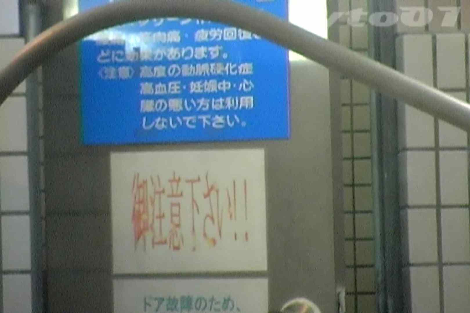 ▲復活限定▲合宿ホテル女風呂盗撮 Vol.05 合宿 盗撮 86PIX 79