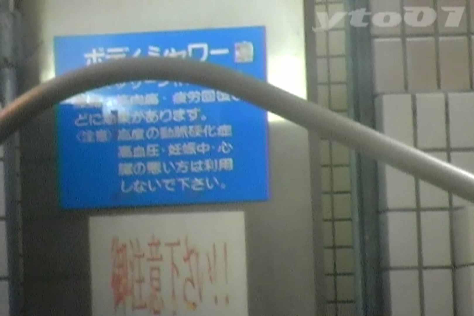 ▲復活限定▲合宿ホテル女風呂盗撮 Vol.05 合宿 盗撮 86PIX 83