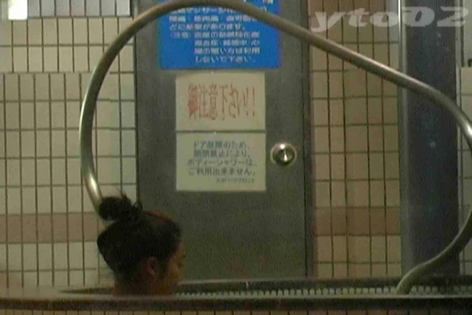 ▲復活限定▲合宿ホテル女風呂盗撮 Vol.11