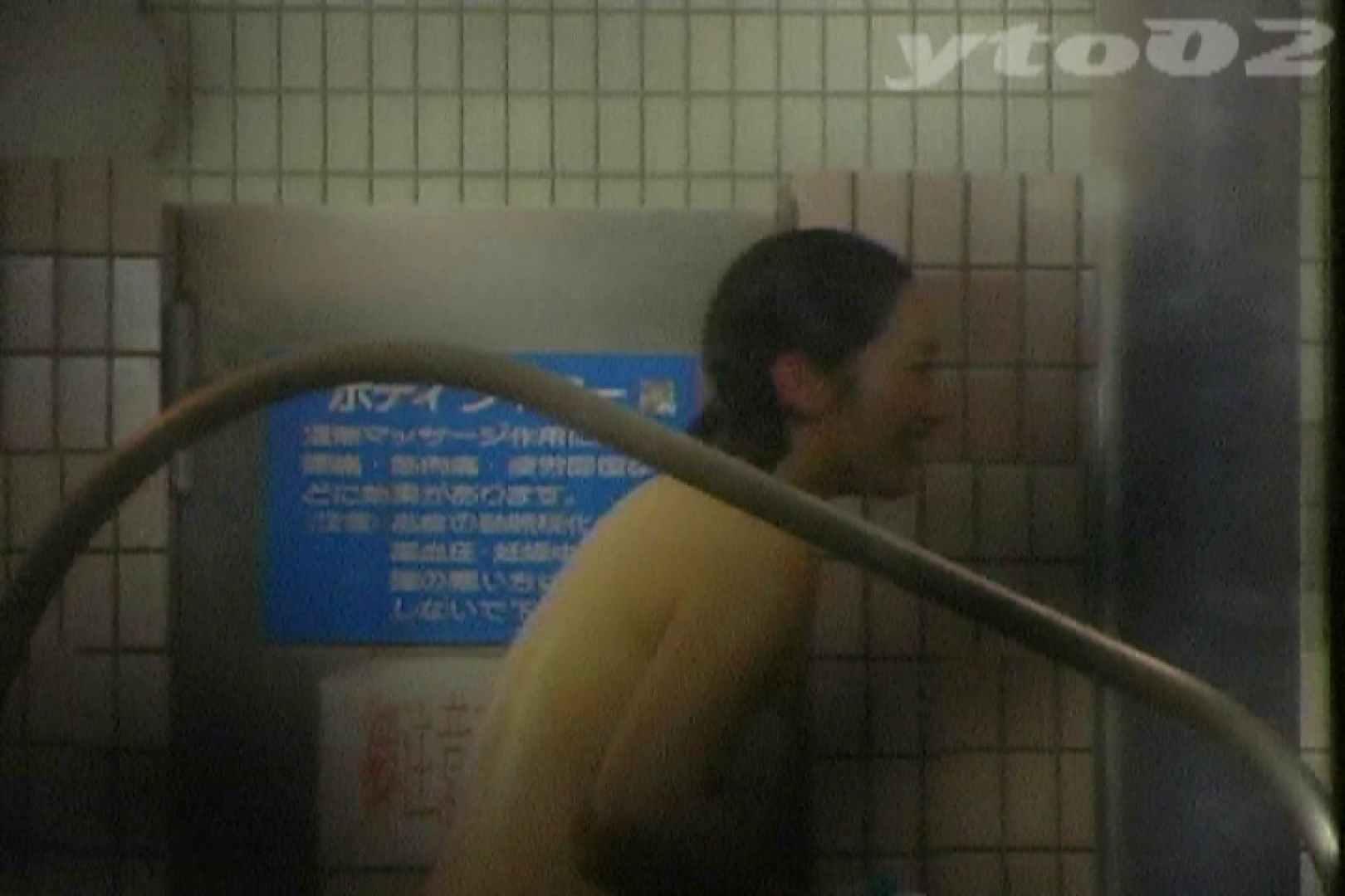 ▲復活限定▲合宿ホテル女風呂盗撮 Vol.12 女風呂  109PIX 59