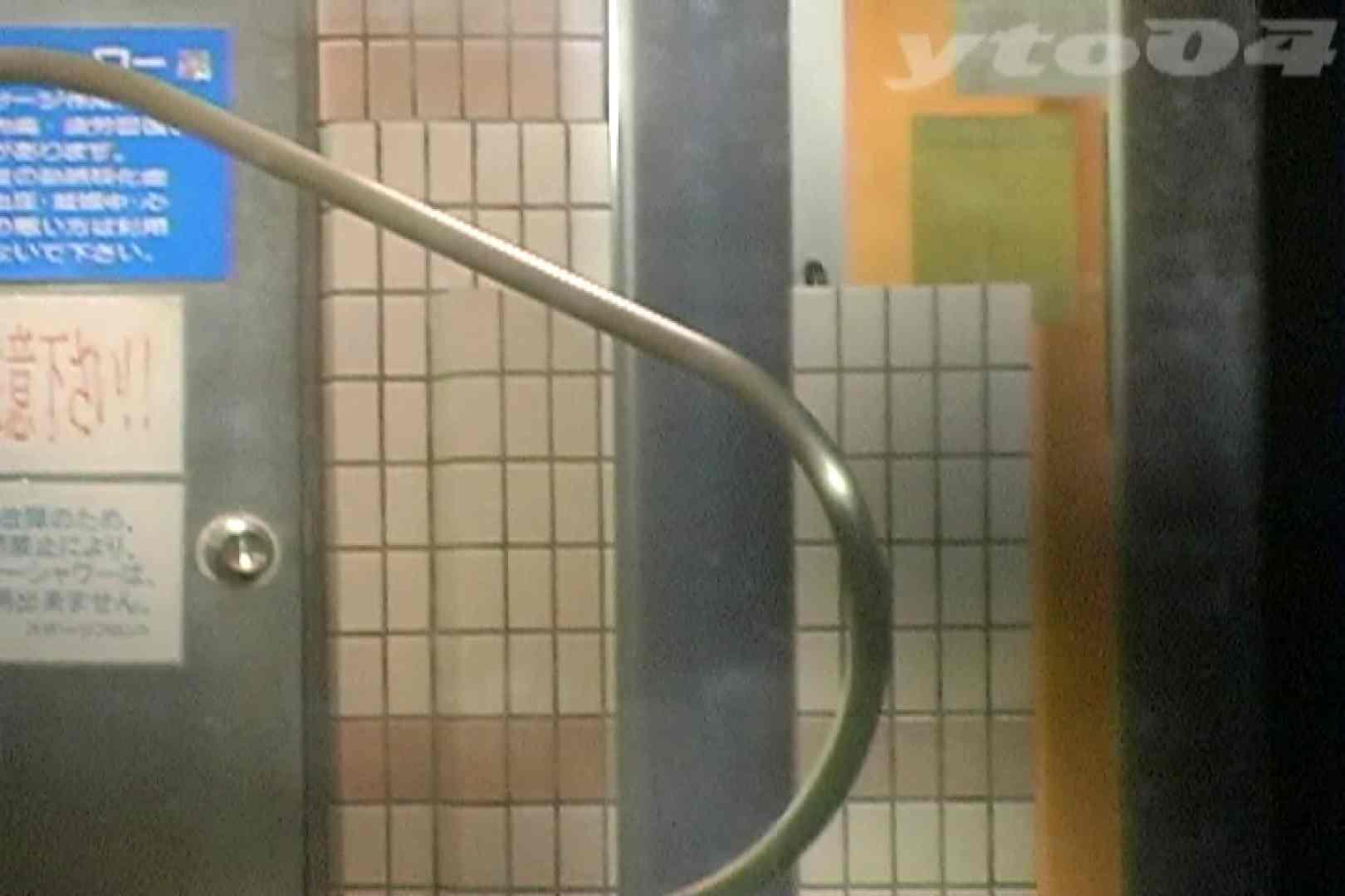 ▲復活限定▲合宿ホテル女風呂盗撮 Vol.24 ホテル  84PIX 2