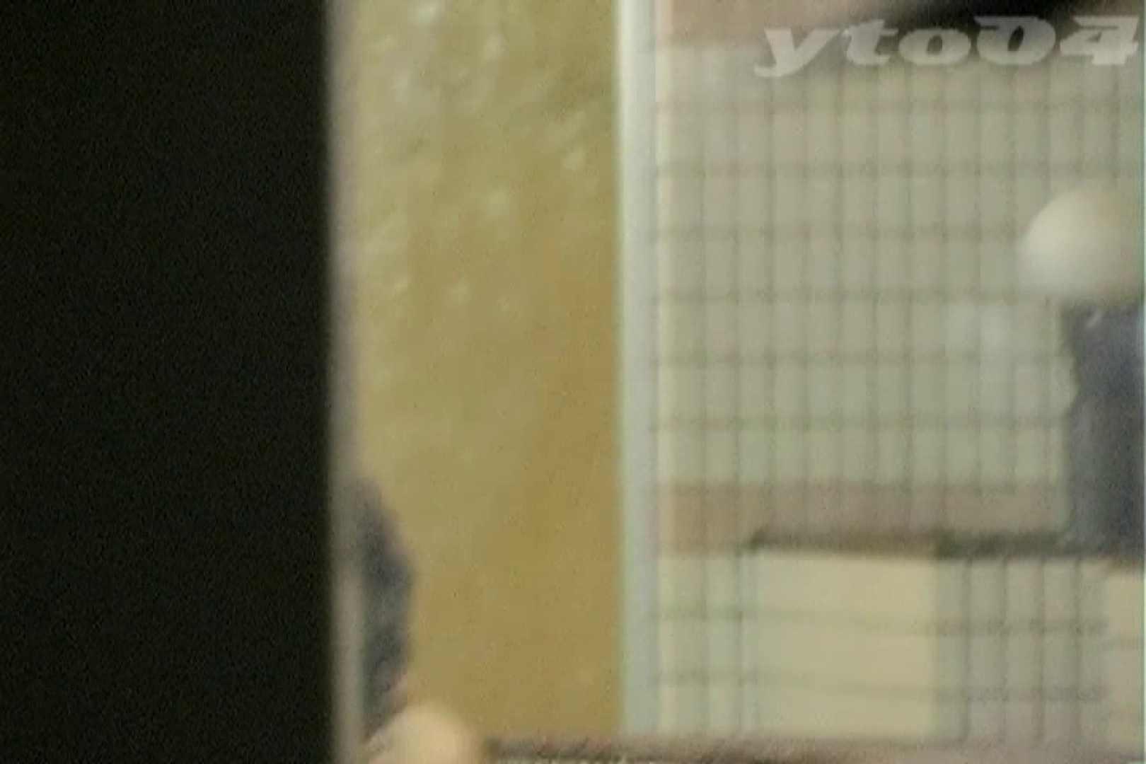 ▲復活限定▲合宿ホテル女風呂盗撮 Vol.24 ホテル  84PIX 25