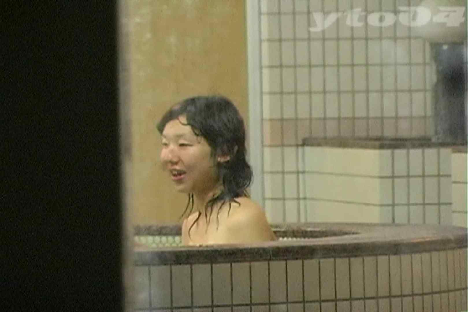 ▲復活限定▲合宿ホテル女風呂盗撮 Vol.24 ホテル  84PIX 26