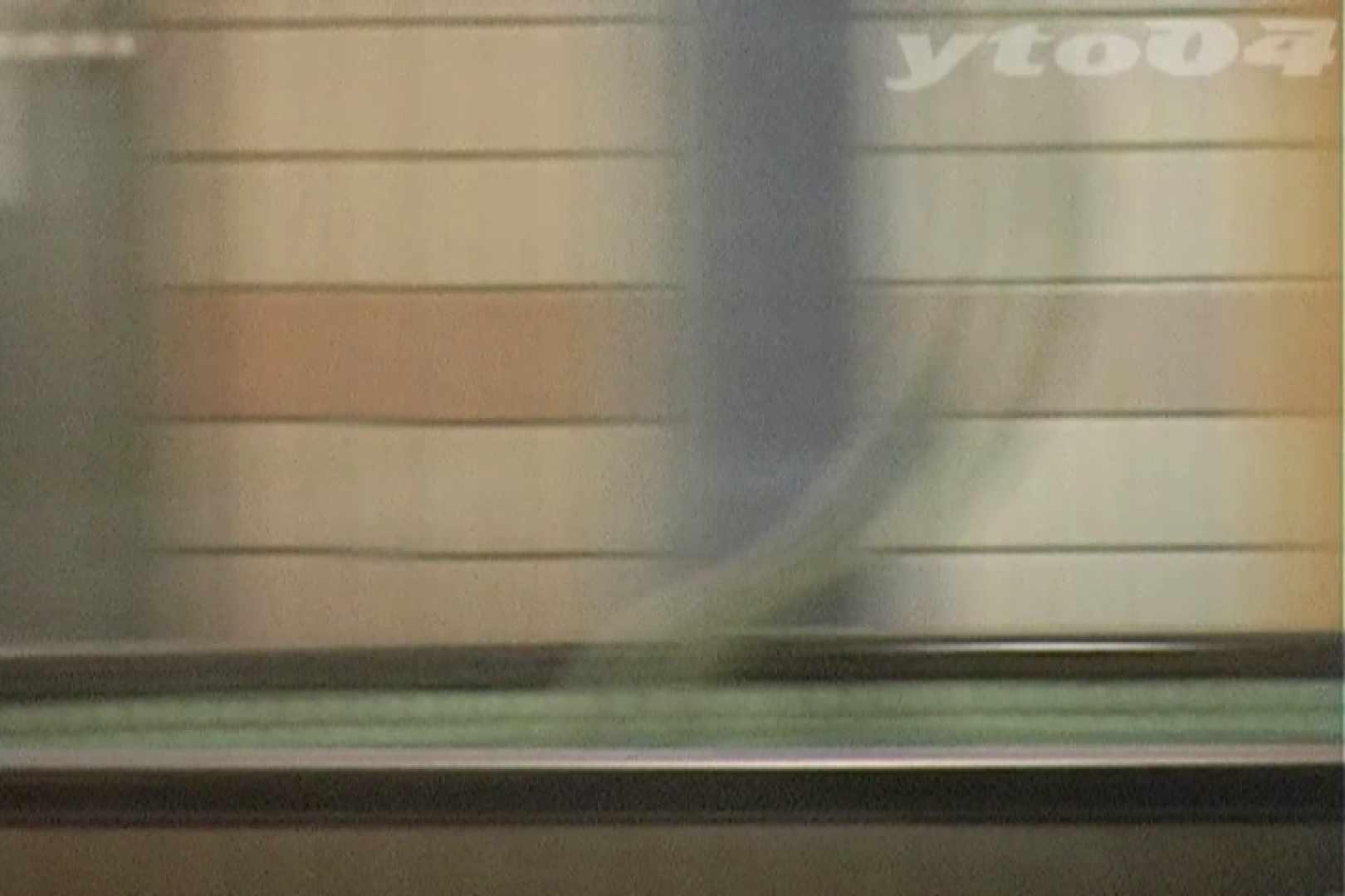 ▲復活限定▲合宿ホテル女風呂盗撮 Vol.24 ホテル  84PIX 29