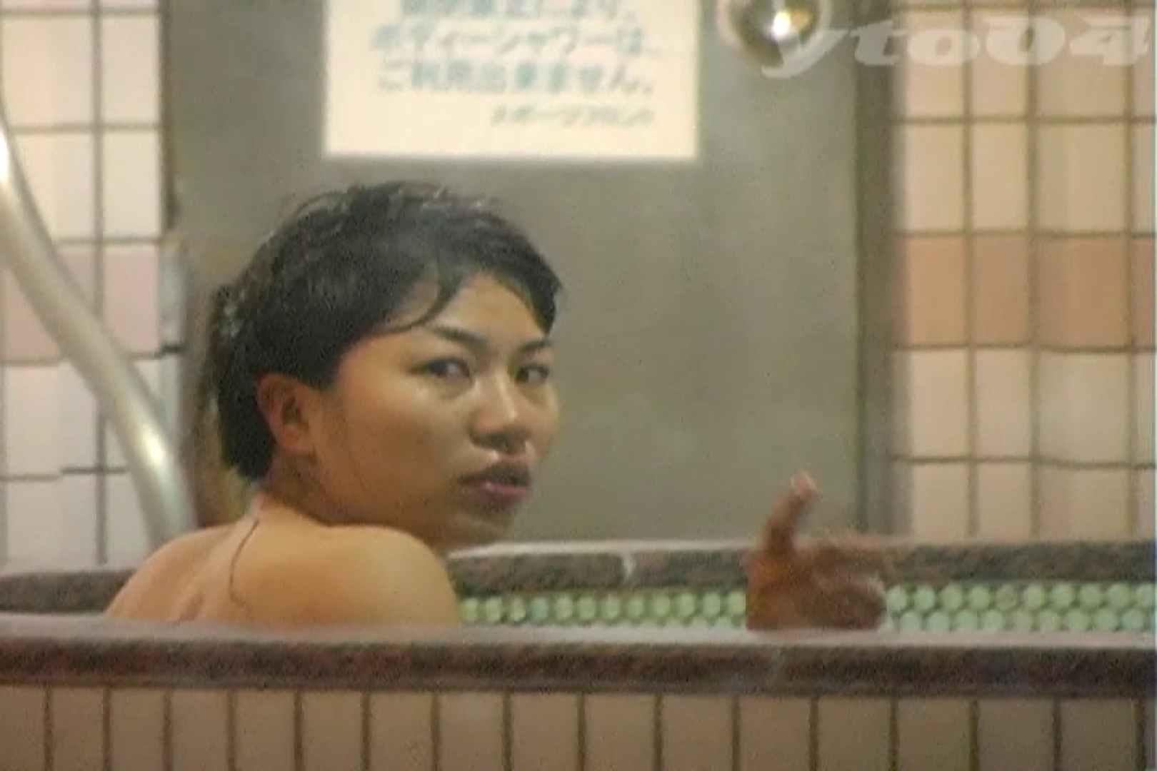▲復活限定▲合宿ホテル女風呂盗撮 Vol.24 ホテル  84PIX 30