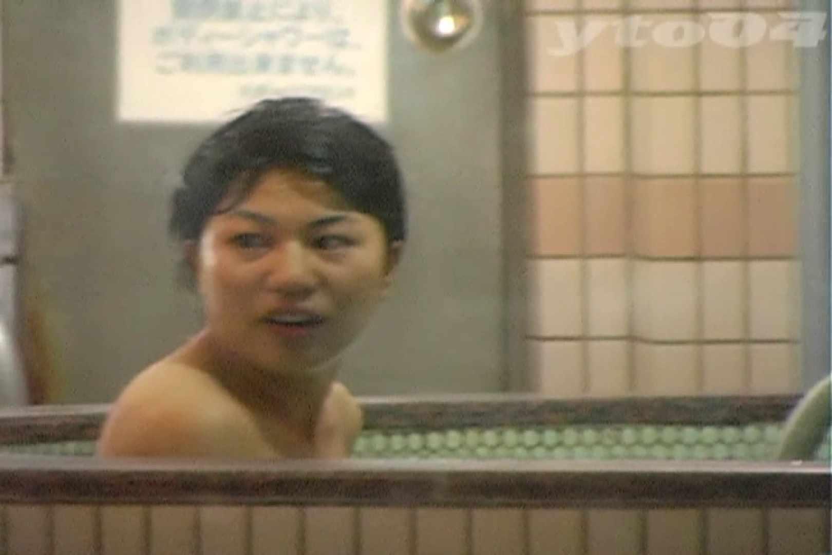 ▲復活限定▲合宿ホテル女風呂盗撮 Vol.24 ホテル  84PIX 31