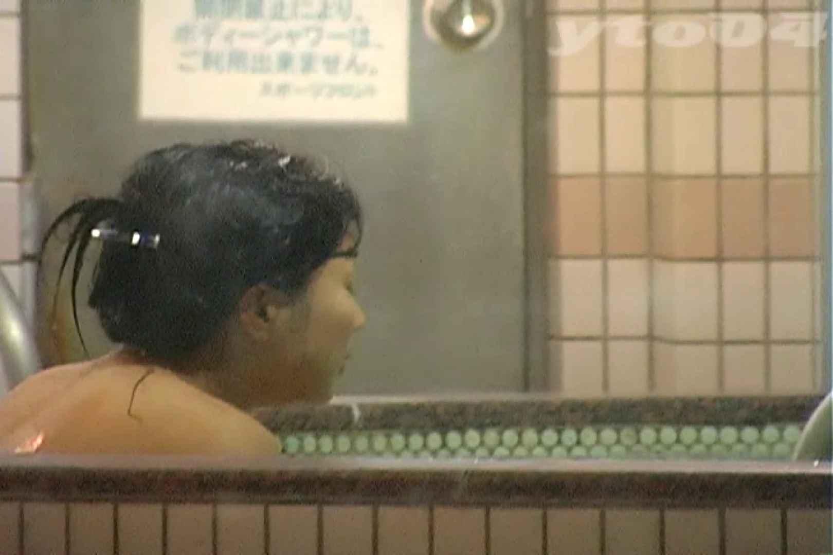 ▲復活限定▲合宿ホテル女風呂盗撮 Vol.24 ホテル  84PIX 32