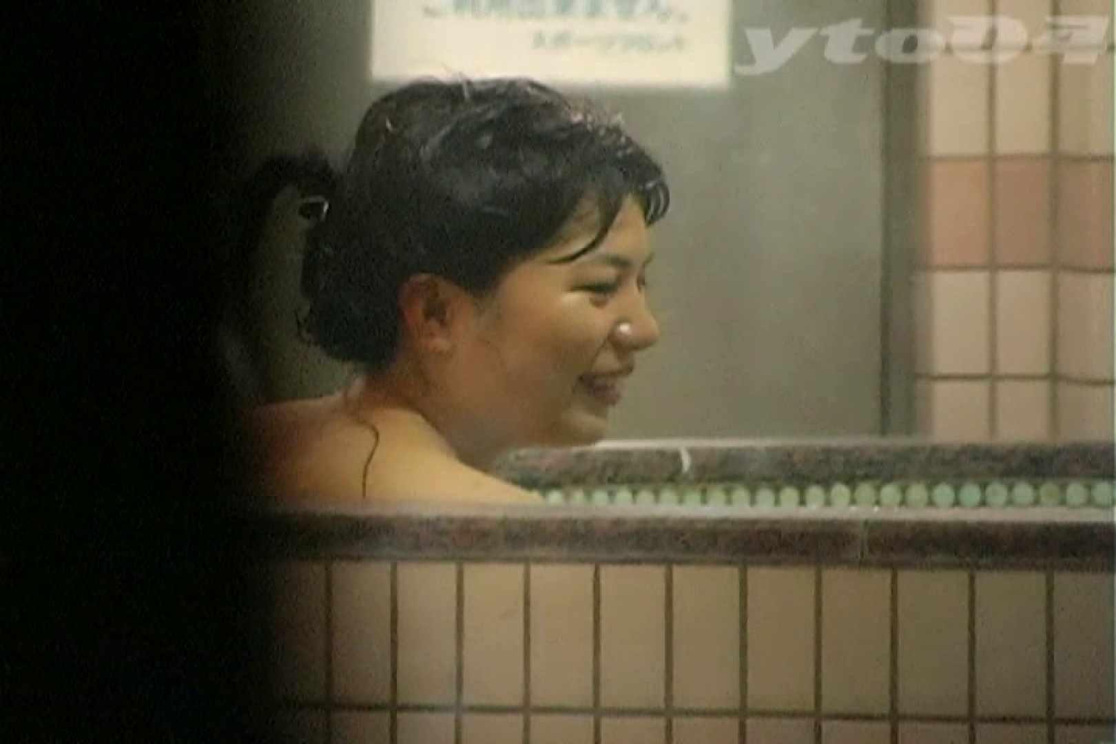▲復活限定▲合宿ホテル女風呂盗撮 Vol.24 ホテル  84PIX 39