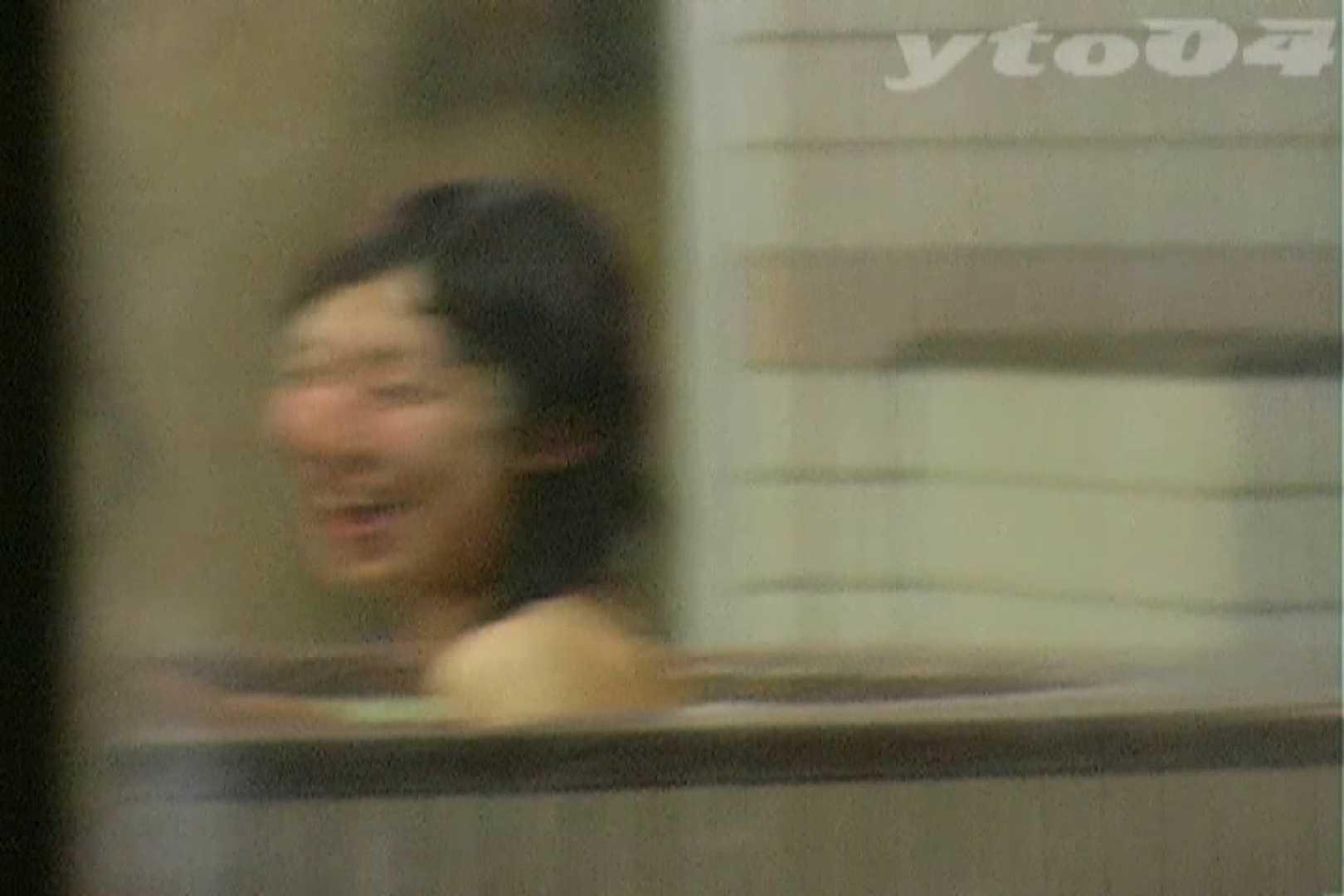 ▲復活限定▲合宿ホテル女風呂盗撮 Vol.24 ホテル  84PIX 43