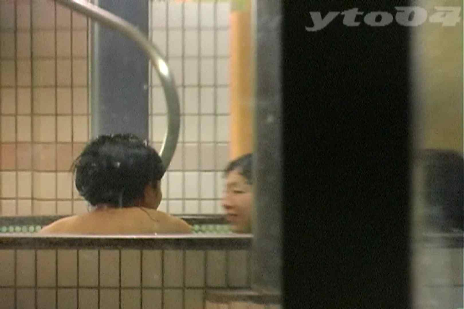 ▲復活限定▲合宿ホテル女風呂盗撮 Vol.24 ホテル  84PIX 46