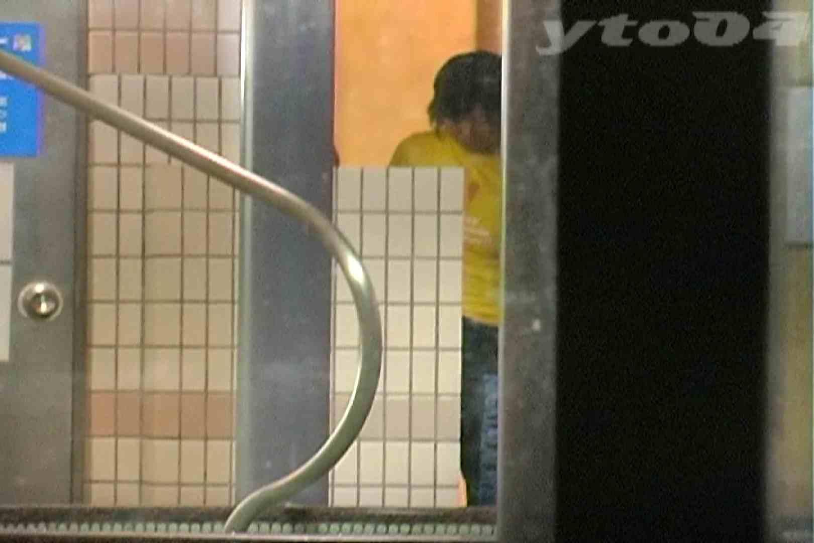 ▲復活限定▲合宿ホテル女風呂盗撮 Vol.24 ホテル  84PIX 50