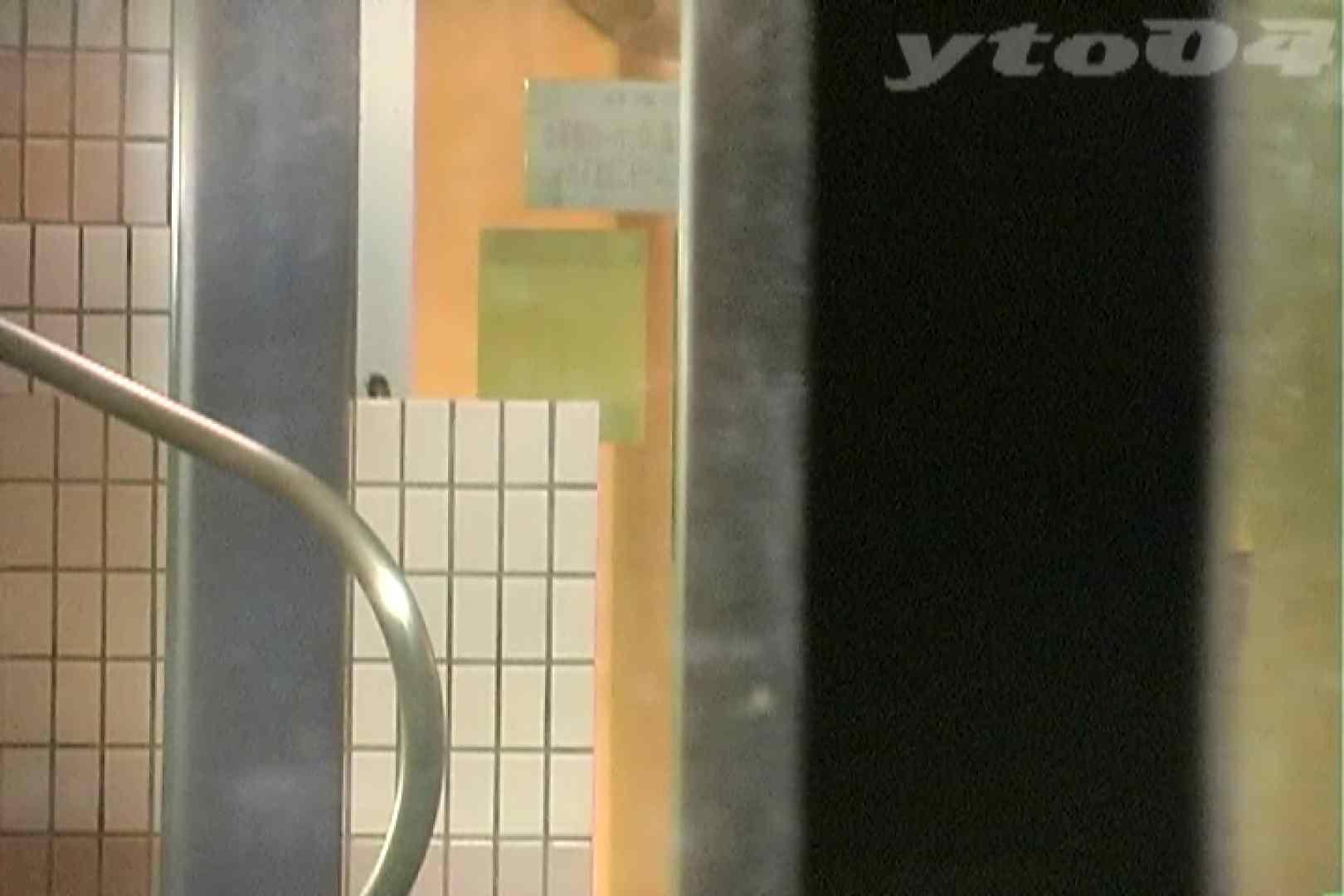 ▲復活限定▲合宿ホテル女風呂盗撮 Vol.24 ホテル  84PIX 53