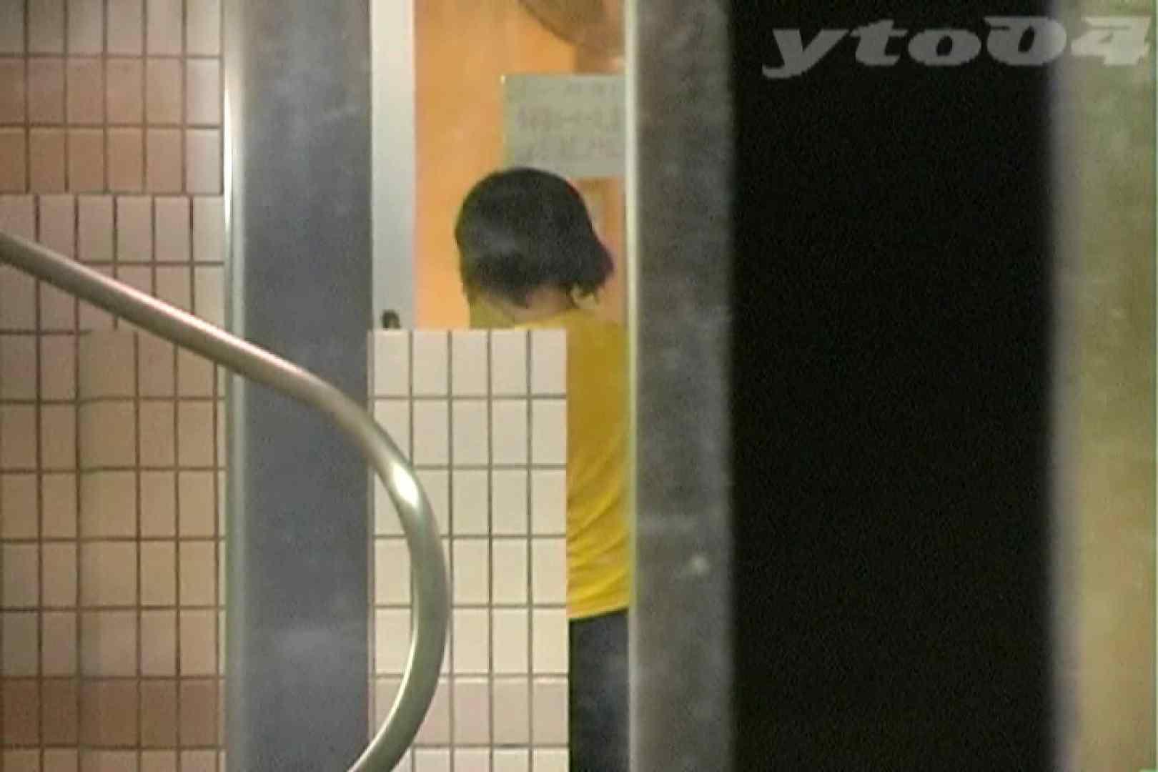 ▲復活限定▲合宿ホテル女風呂盗撮 Vol.24 ホテル  84PIX 55