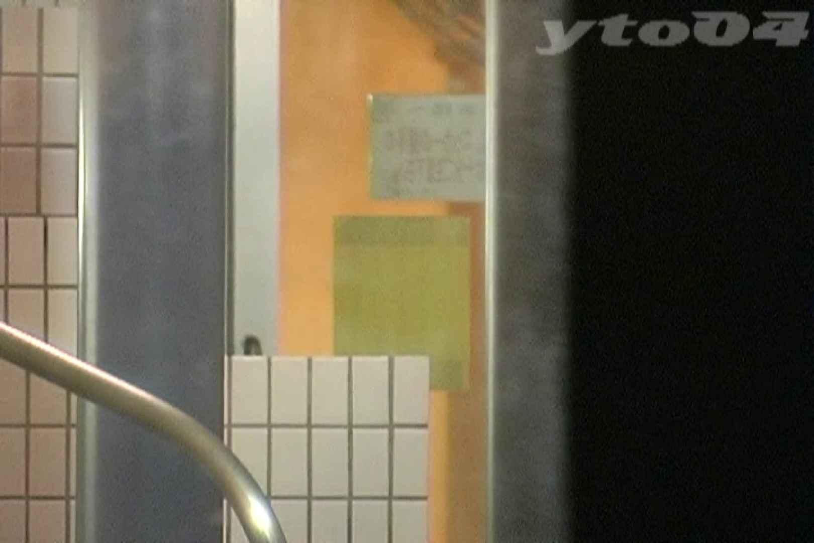 ▲復活限定▲合宿ホテル女風呂盗撮 Vol.24 ホテル  84PIX 59