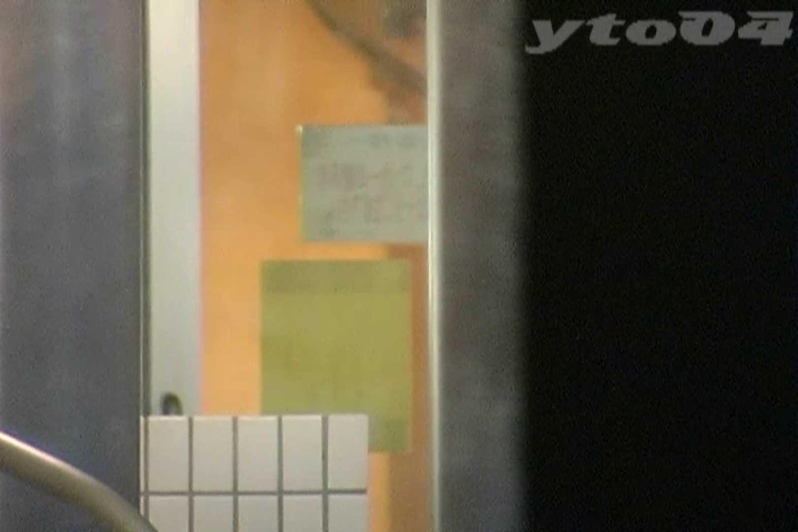 ▲復活限定▲合宿ホテル女風呂盗撮 Vol.24 ホテル  84PIX 61