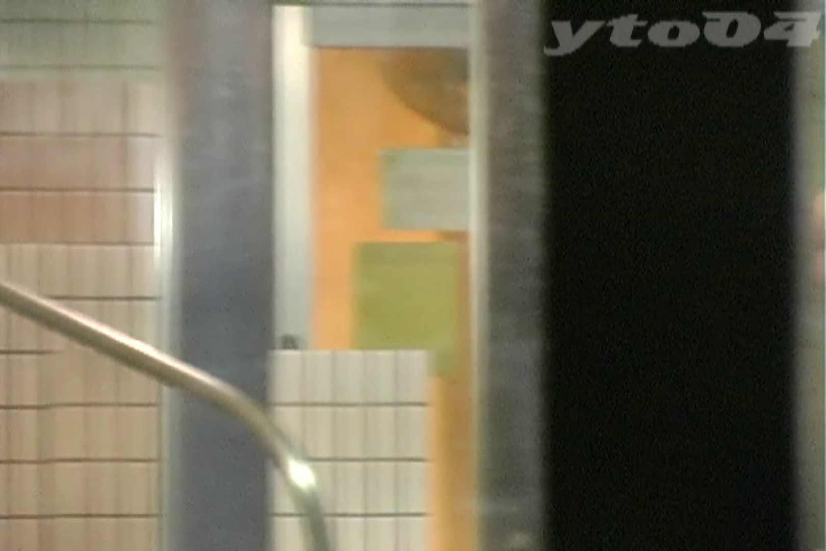 ▲復活限定▲合宿ホテル女風呂盗撮 Vol.24 ホテル  84PIX 63