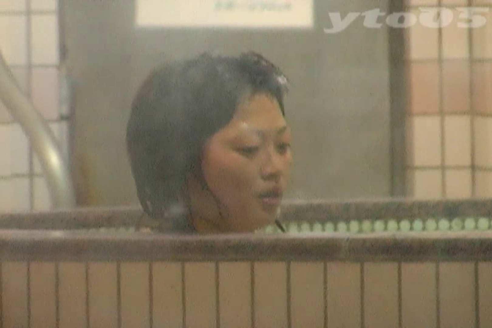 ▲復活限定▲合宿ホテル女風呂盗撮 Vol.28 ギャル  69PIX 1
