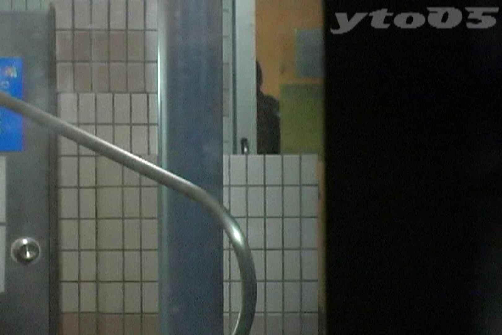▲復活限定▲合宿ホテル女風呂盗撮 Vol.31 ホテル  98PIX 6