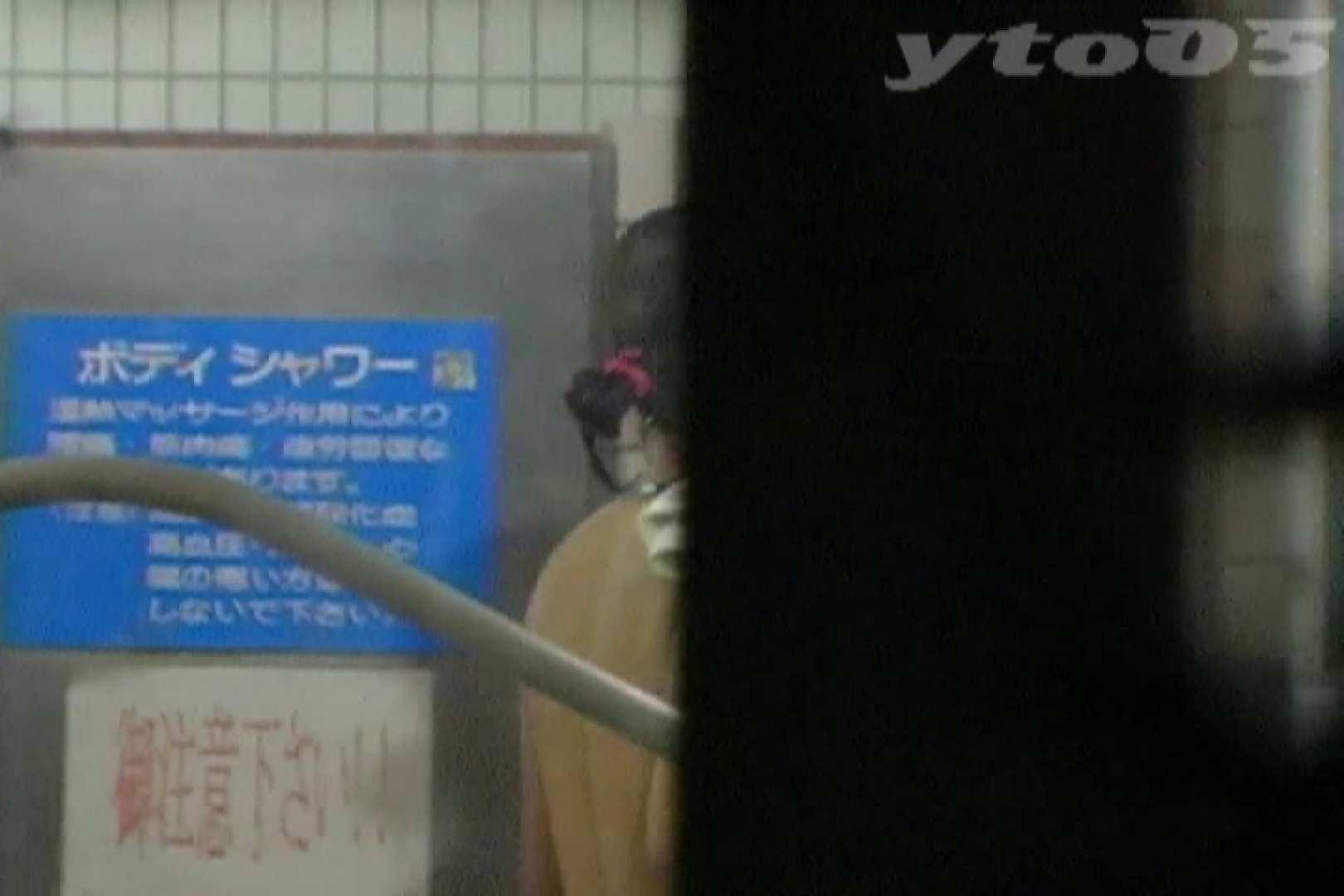 ▲復活限定▲合宿ホテル女風呂盗撮 Vol.31 ホテル  98PIX 9