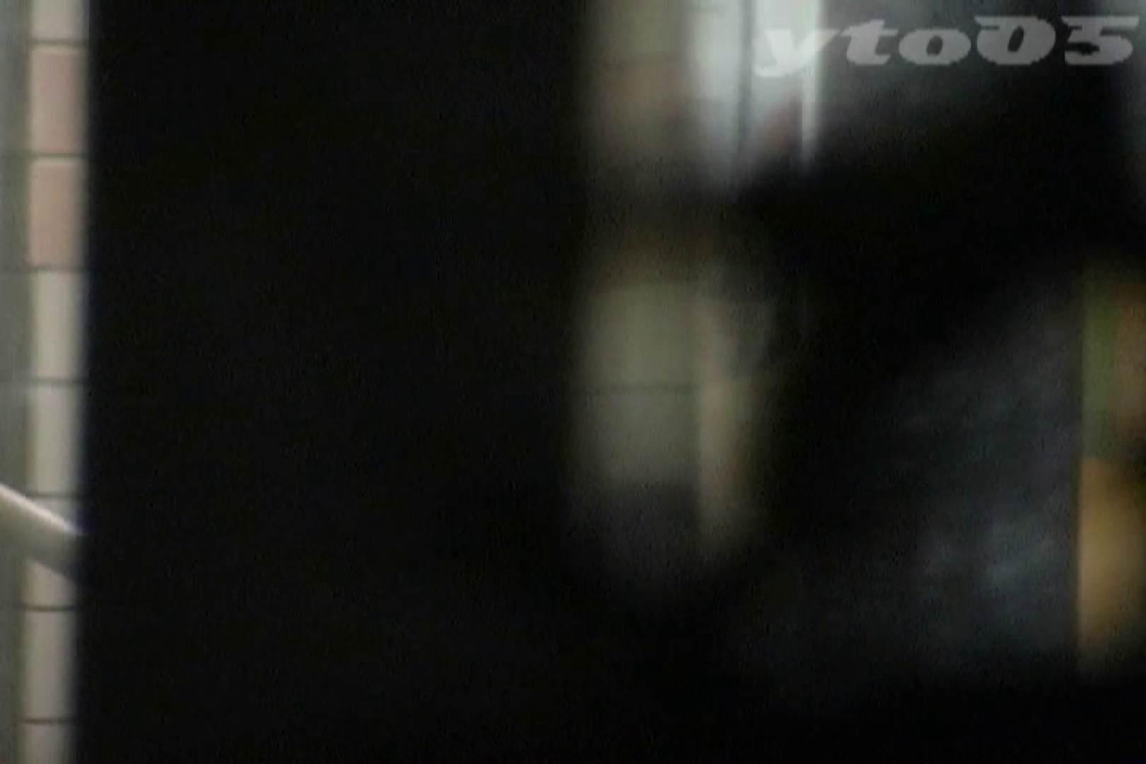 ▲復活限定▲合宿ホテル女風呂盗撮 Vol.31 ホテル  98PIX 11