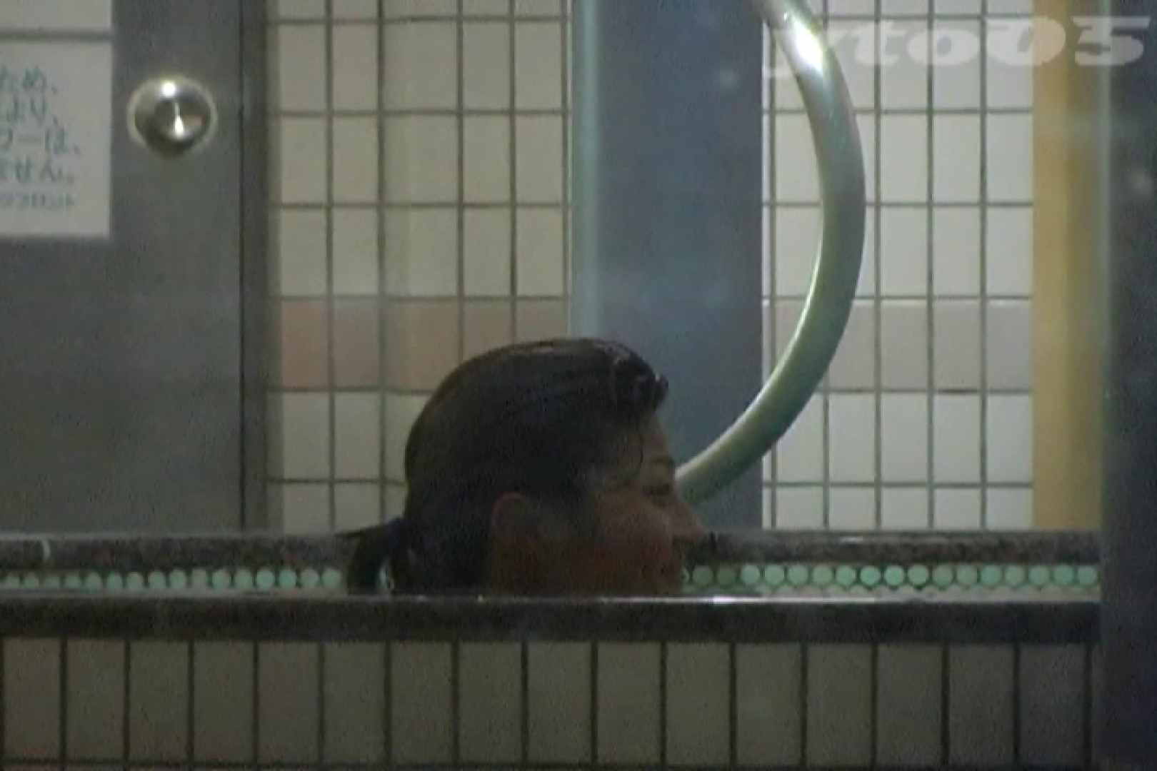 ▲復活限定▲合宿ホテル女風呂盗撮 Vol.31 ホテル  98PIX 64