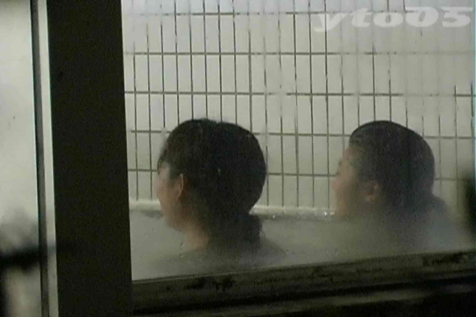 ▲復活限定▲合宿ホテル女風呂盗撮 Vol.31 ホテル  98PIX 79