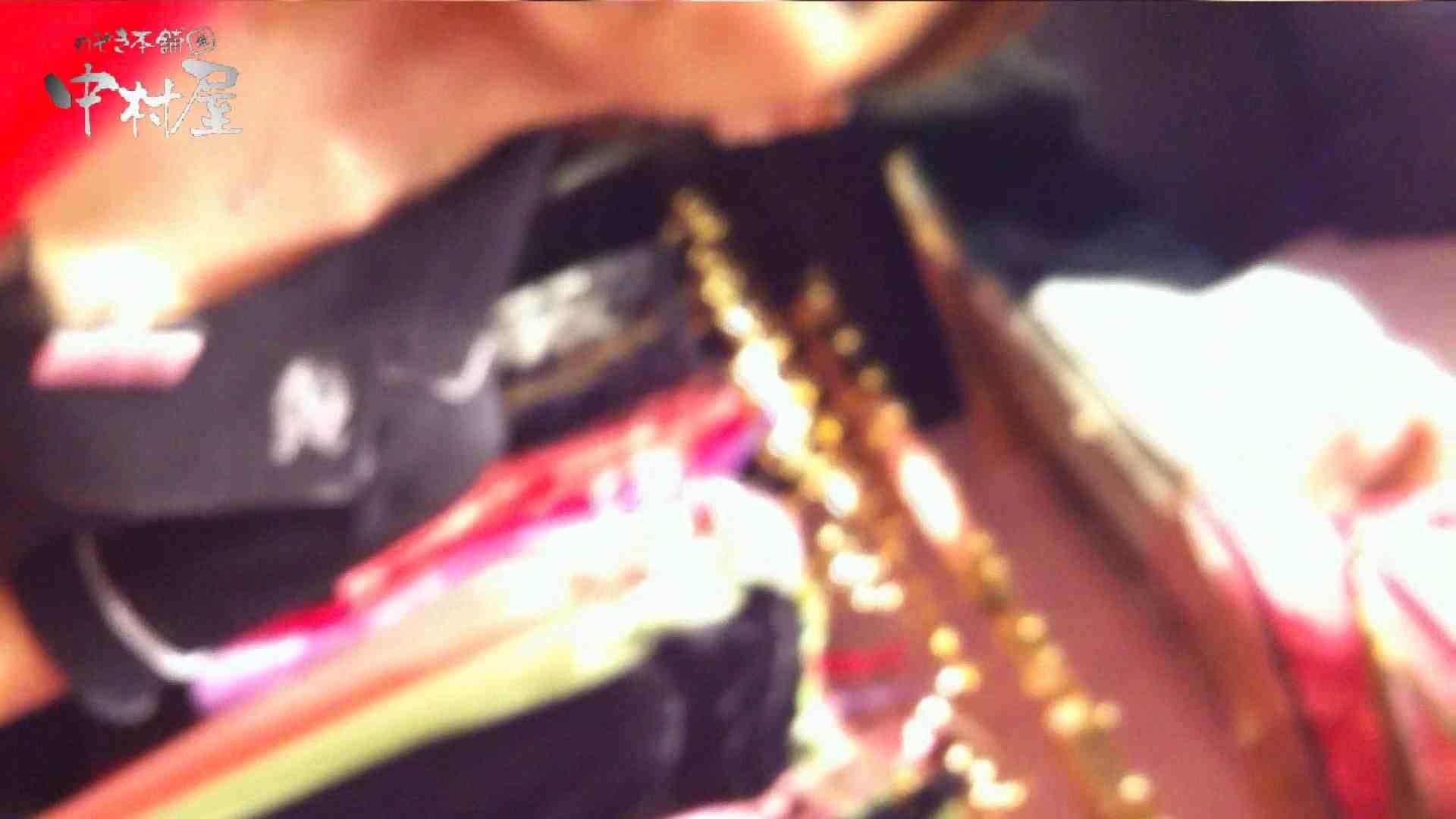 おまんこ丸見え vol.47 カリスマ店員胸チラ&パンチラ 黒パン店員さん のぞき本舗 中村屋