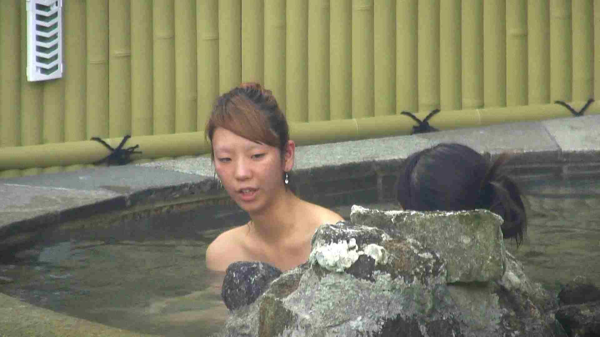 おまんこ丸見え|Aquaな露天風呂Vol.220|のぞき本舗 中村屋