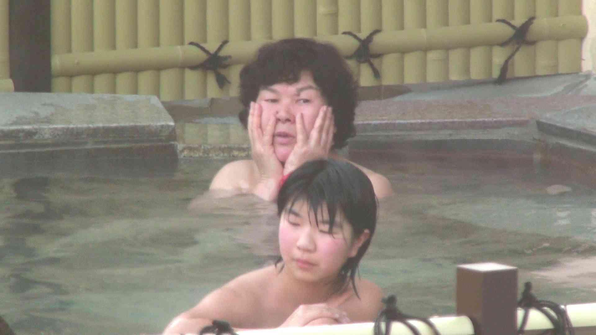おまんこ丸見え Aquaな露天風呂Vol.226 のぞき本舗 中村屋