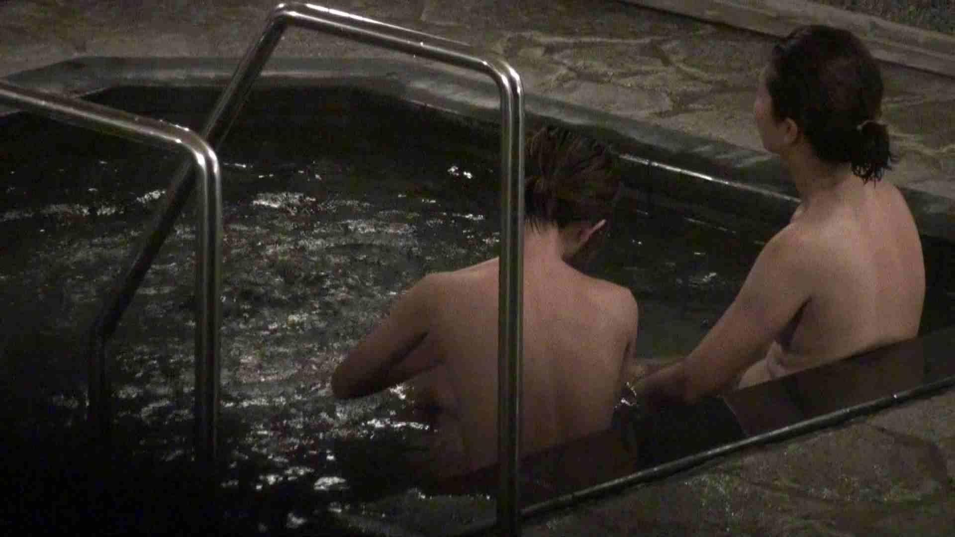 おまんこ丸見え|Aquaな露天風呂Vol.435|のぞき本舗 中村屋