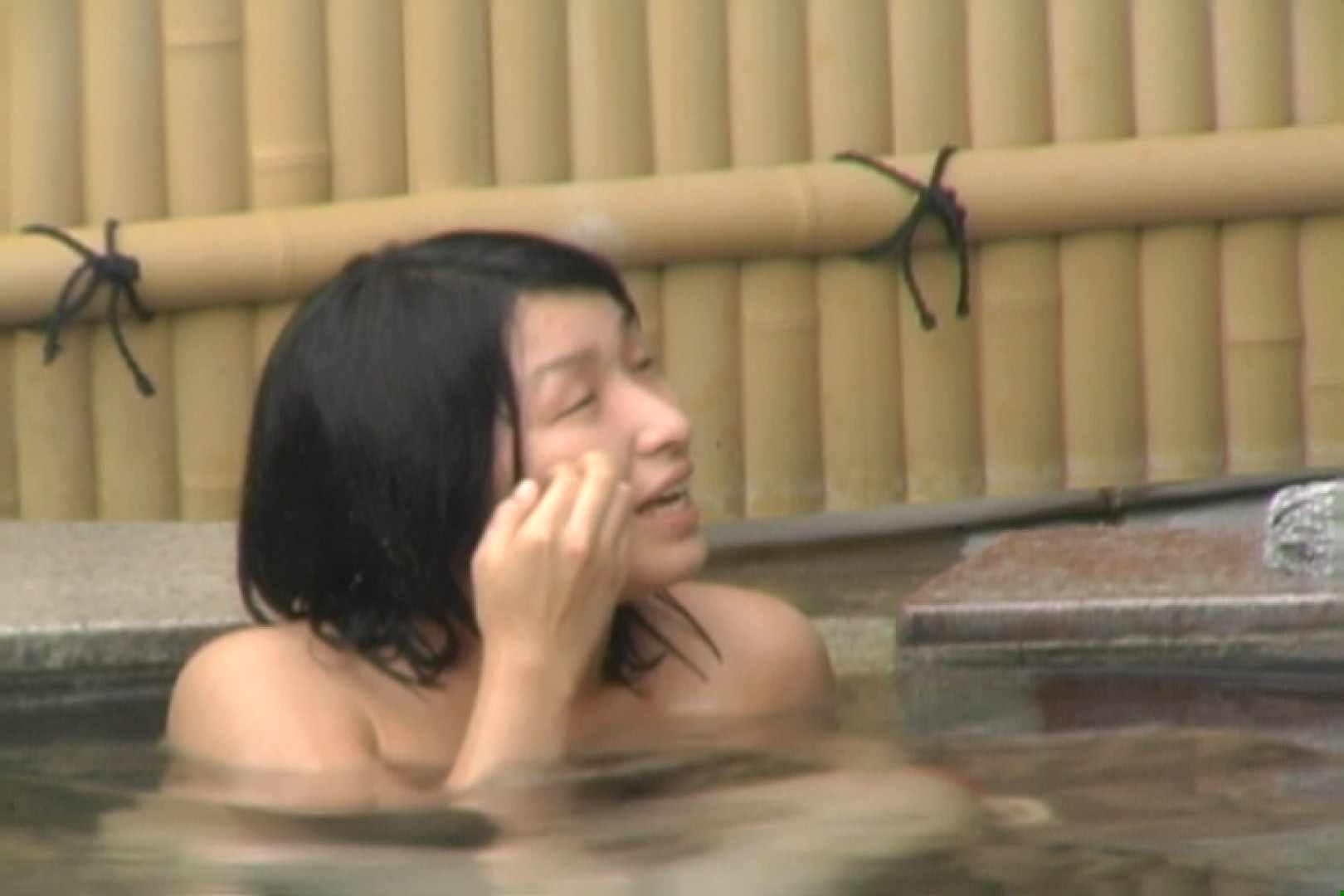 おまんこ丸見え|Aquaな露天風呂Vol.618|のぞき本舗 中村屋