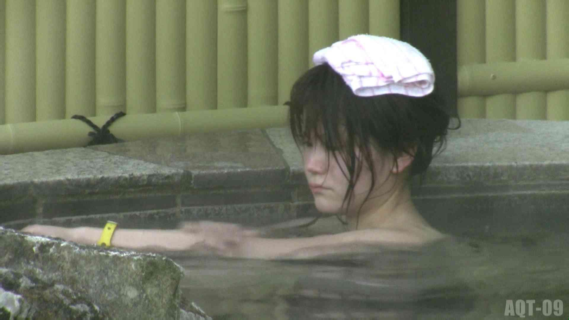 おまんこ丸見え Aquaな露天風呂Vol.789 のぞき本舗 中村屋