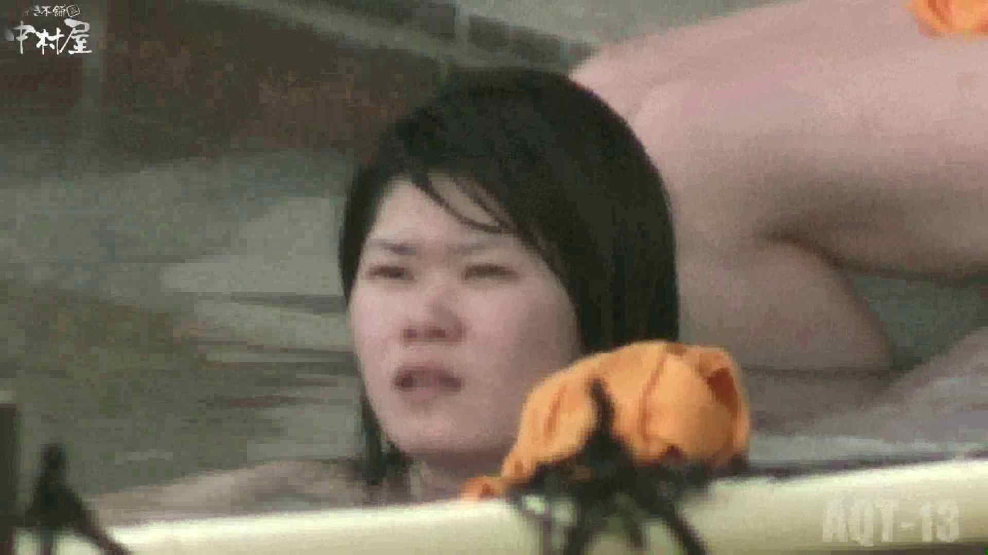 おまんこ丸見え|Aquaな露天風呂Vol.877潜入盗撮露天風呂十三判湯 其の一|のぞき本舗 中村屋