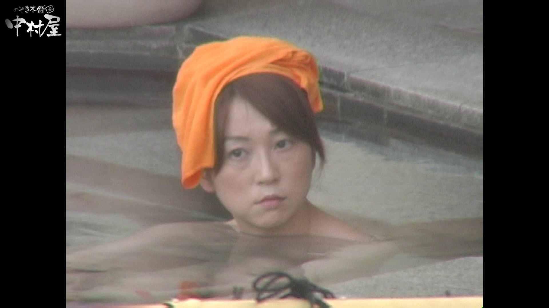 おまんこ丸見え|Aquaな露天風呂Vol.941|のぞき本舗 中村屋