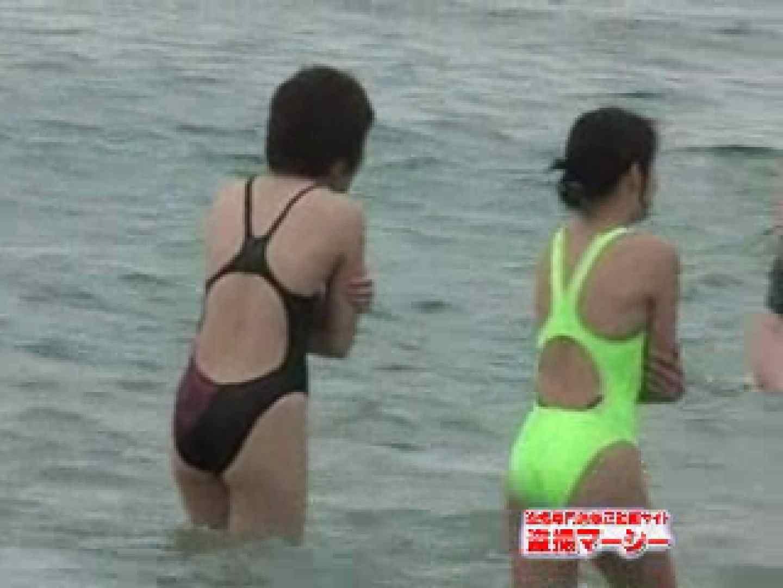 おまんこ丸見え 大学生競泳水着水泳大会映像 のぞき本舗 中村屋
