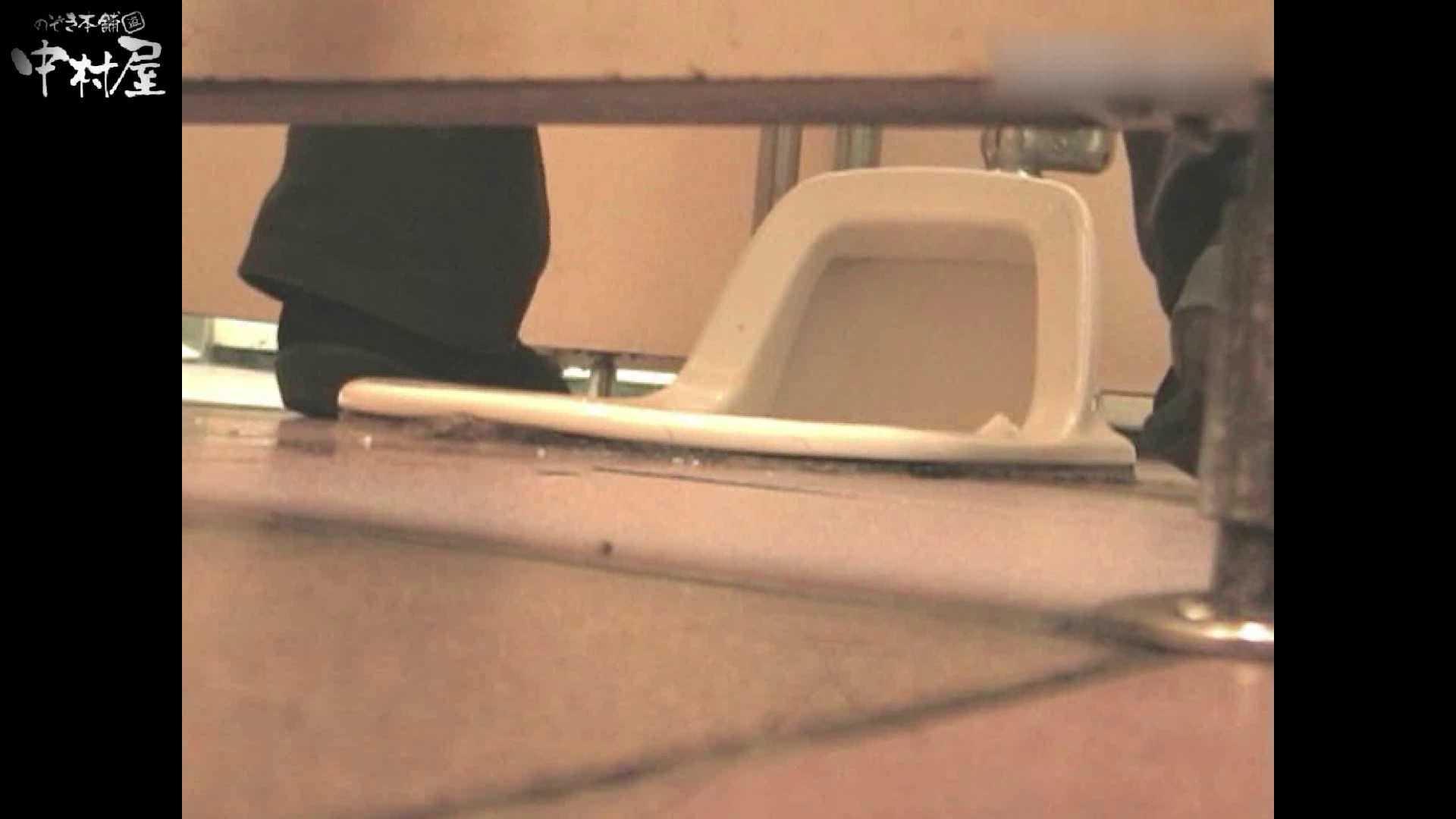 おまんこ丸見え|岩手県在住盗撮師盗撮記録vol.09|のぞき本舗 中村屋